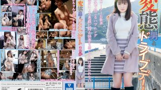 [GENM-076] Driving Date With A Perverted Guy - Rika Tsubaki - R18