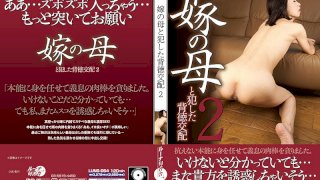 [LUNS-064] Immoral Fuck Ravaging The Bride's Mother 2 - R18