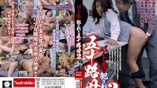 [NASH-478] A 50-something Mom Who Gets Fucked At Her Part-time Workplace 2 - R18
