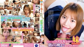 [LULU-063] While My Parents Were Away On A Trip My Adoring Step Sister (With Amazing Blowjob Technique) Sucked Me Off Morning And Night Natsuna Hayama - R18