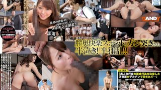 [DANUHD-001] The Tragedy Of Every Woman Who's Been Without It! Marina Shiraishi Gets Rammed By The Most Massive Cock In The World - Made To Give It A Blowjob/Back-To-Back Bukkake/Soapland Brothel Play/Tied Up And Pounded - R18