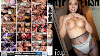 [FLAV-265] HYPER FETISH A Naughty Queen In A High-Cut Outfit Hot Bitches With Crazy Makeup And Voluptuous J-Cup Titties Are Rude And Crude Flesh Fantasy Sex Monsters Shuri Hazuki - R18