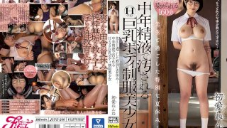 [JUFE-280] My Special Summer Vacation With My Teacher... Beautiful Y********l In Uniform With H-Cup Tits Takes Middle-Aged Sperm Nenne Ui - R18