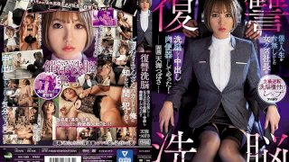 [IPX-644] Revenge Magic - My Shitty Boss Ruined My Life, So I Cast A Spell On Her To Make Her My Creampie Cum Dumpster! Tsubasa Amami - R18