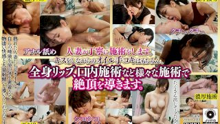 [ZOOO-022] Married Women Only! Healing Rejuvenating Massage Parlor Sex Massage Naoko Akase - R18
