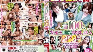 [HYAS-126] Celebrity Pick Up Sex Club 100 Married Women 100% Raw Sex Creampie Injection - R18