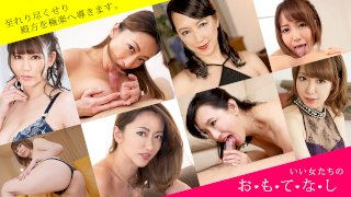 [042021-001] Hospitality: Mature women who are forever sexually active - 1Pondo