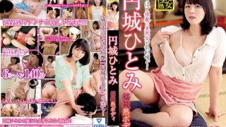 [VNDS-5210] An Exquisite Mature Woman Hitomi Enjoji A Mind-Blowingly Ripe Body - R18