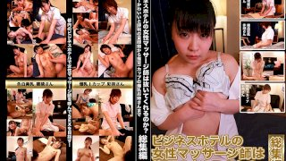 [PARATHD03153] Will The Masseuse At The Business Hotel Let Me Fuck Her? Highlights (1) ~ Cute Highly Rated Girls With Young Faces To Older Women With Huge I-Cup Tits ~ - R18
