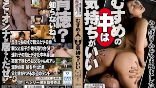 [MTES-049] The Insides Of My Step Daughter Feel Good I Couldn't Help Myself! - R18