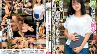 [HUSR-234] We Discovered Her In South Korea. She Hid Her Beauty Behind Glasses, But She Was Okay With Us Fondling Her Hidden Big Tits! Watch Them Jiggle And Wiggle! As You Can See, She's An Obedient Little Babe, A Rare Discovery Who Will Remain Naive And Innocent No Matter How Many Times You Fuck Her! Sebon & Cherin - R18