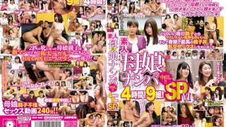 [RDVHJ-132] Amateur!! Picking Up Mothers And Daughters And Giving Them Creampies!! 4 Hours! 9 Couples! SPVI - R18