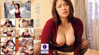 [MASE-021] (Online Only) Hard, Passionate Creampie Grinding With A MILF In Her Forties - Colossal Tits - I-Cup Gives A Titty Fuck, Big Booty Cowgirl In Fishnets Miki Matsuzaka - R18