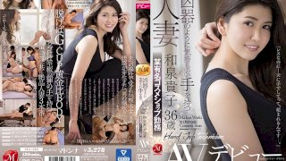 [JUL-565] Married Woman With A Hand So SK**led It Could Be Considered A Weapon Takako Izumi 36 Years Old Works At A Famous Cosmetics Shop Porn Debut - R18