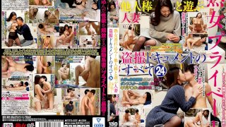 [FFFS-027] We Brought A Mature Woman Home! A Married Woman Who Likes To Play With Other Men's Cocks A Peeping Documentary Filled With Everything You Could Ever Want 24 - These Neat And Clean Wives Want To Suck Cock So Badly That They Are Going Out And Hunting For Some Young Fresh Meat - Sanae-san / I-Cup Titties / 42 Years Old / A Horny Wife With Divine Titties Hikaru-san / Her Titty Size Is A Secret / 40 Years Old / A Neat And Clean Wife Who Was Caught In Creampie Raw Footage With A Younger Man - R18