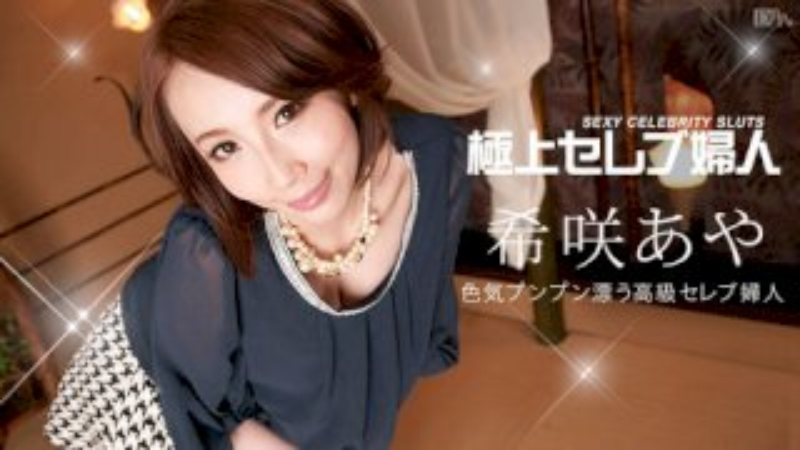[3001-PPV-042814-590] Aya Kisaki - HeyDouga