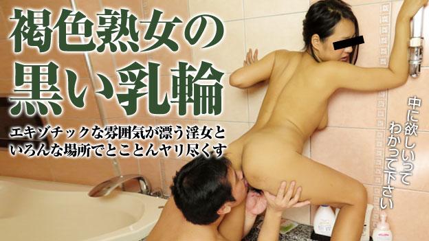 [3004-PPV-050915_410] Shoko Aota - HeyDouga