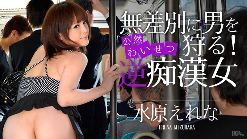 [3001-PPV-090815-966] Erena Mizuhara - HeyDouga