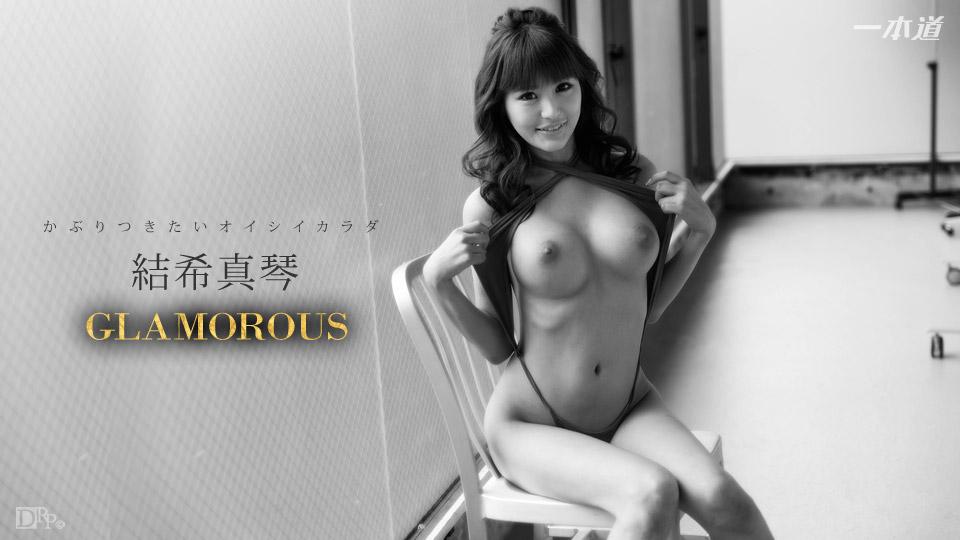 [3002-PPV-122916_454] Makoto Yuki - HeyDouga