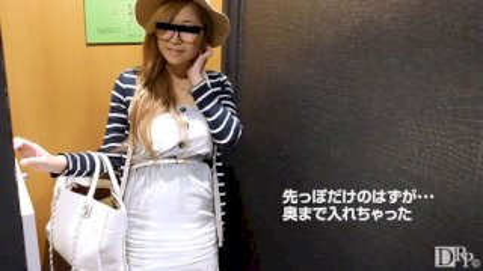 [3003-PPV-011317_01] Kumiko Iida - HeyDouga