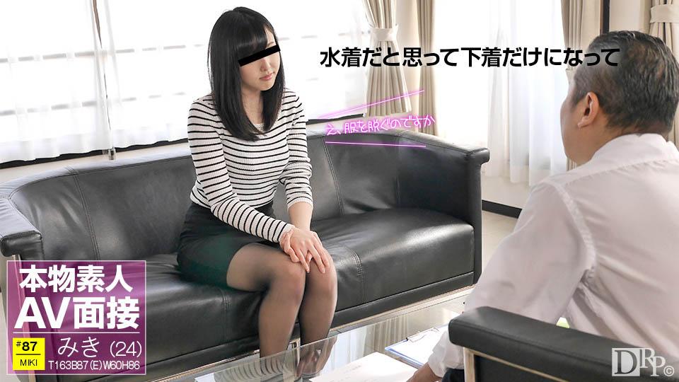 [3003-PPV-011817_01] Miki Tateno - HeyDouga