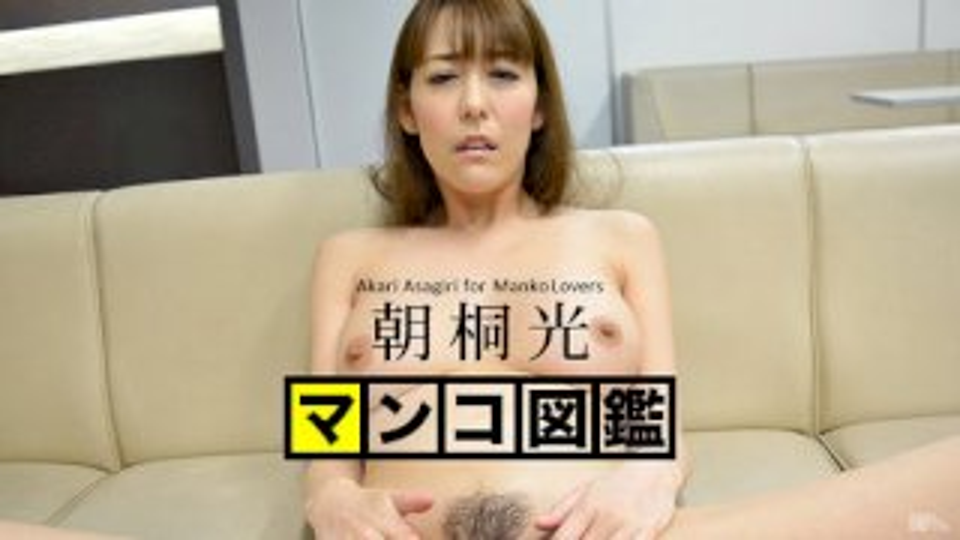 [3001-PPV-011917-004] Akari Asagiri - HeyDouga