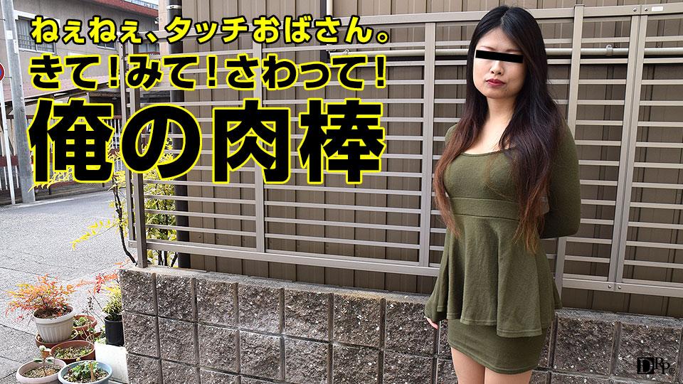 [3004-PPV-012617_015] Karen Shirasaki - HeyDouga