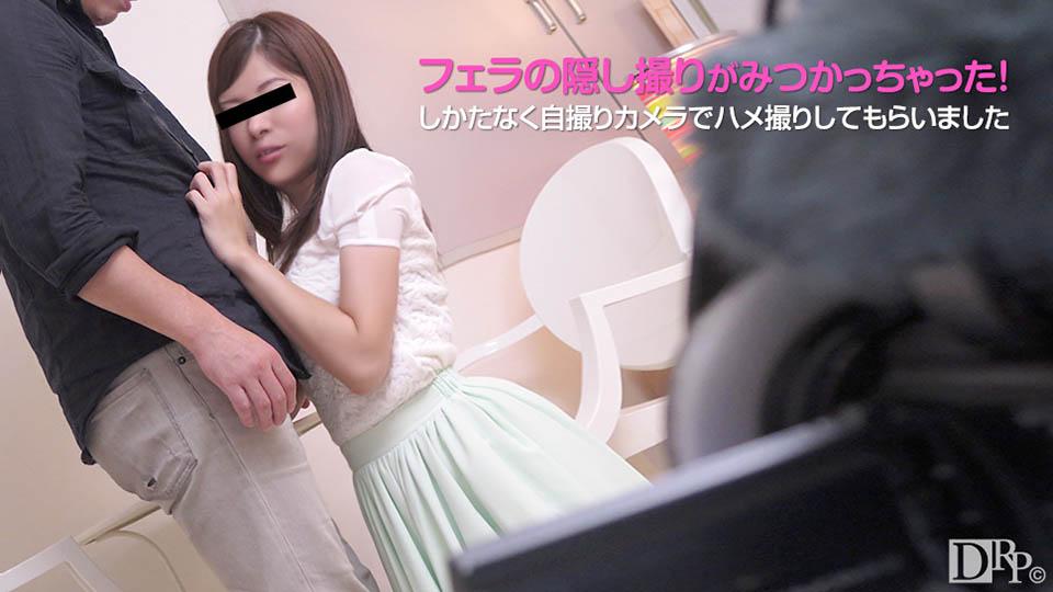 [3003-PPV-012817_01] Yuna Tachibana - HeyDouga