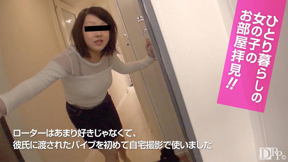 [3003-PPV-021417_01] Ren Kiyozuka - HeyDouga