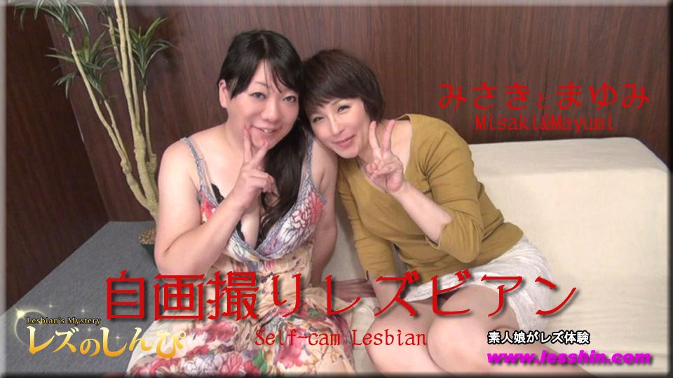 [4092-530] Ms.Misaki and Ms.mayumi - HeyDouga