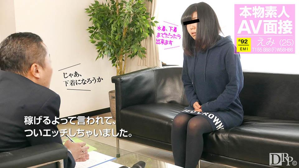 [3003-PPV-030117_01] Emi Hashimoto - HeyDouga