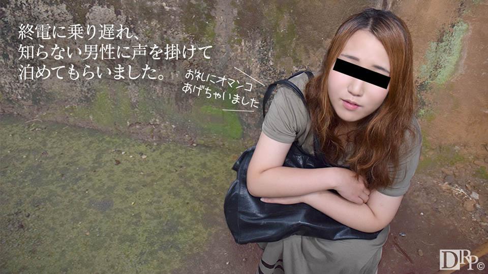 [3003-PPV-030717_01] Reika Aizawa - HeyDouga