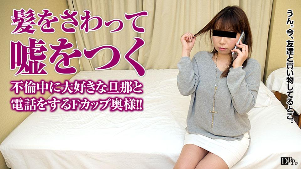 [3004-PPV-032117_049] Rino Kanzaki - HeyDouga