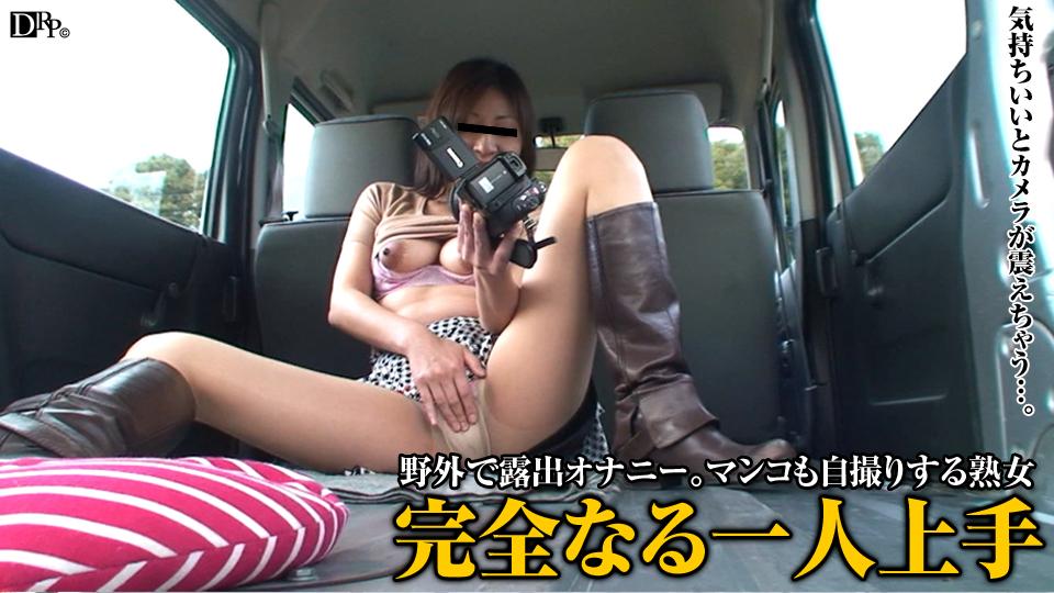 [3004-PPV-040117_056] Kanami Minazawa - HeyDouga
