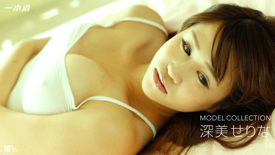 [3002-PPV-040117_506] Serina Fukami - HeyDouga