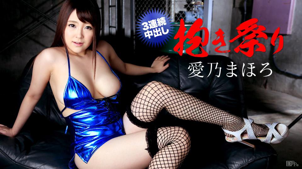 [3001-PPV-040817-410] Mahoro Yoshino - HeyDouga