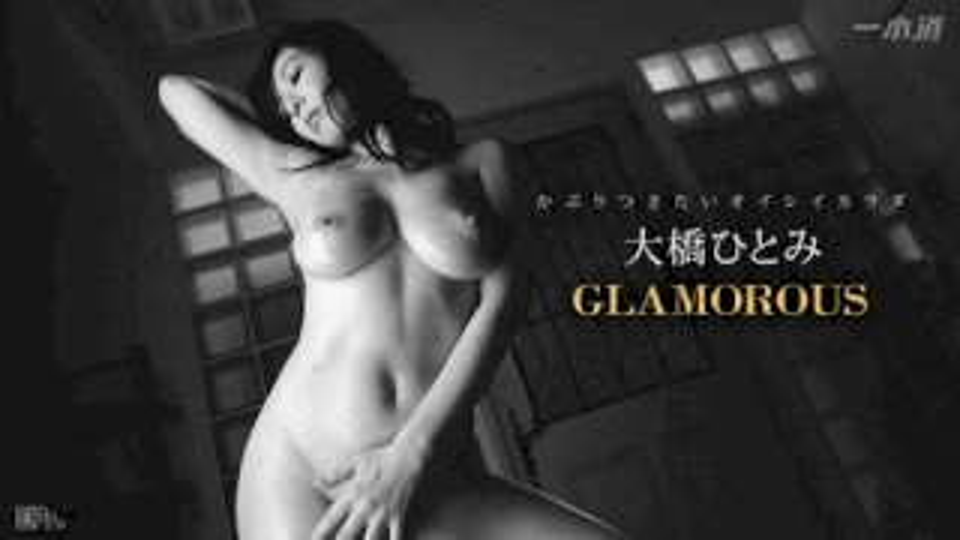 [3002-PPV-041317_511] Hitomi Ohashi - HeyDouga