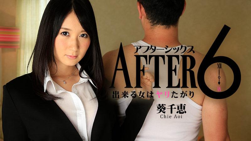 [4111-HZO-1500] Chie Aoi - HeyDouga