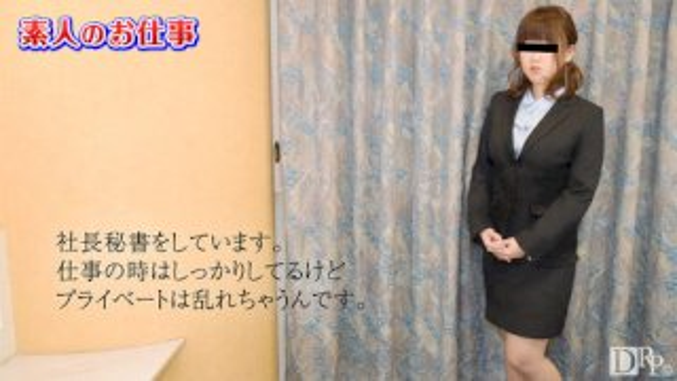 [3003-PPV-061317_01] Kanae Toyosaki - HeyDouga