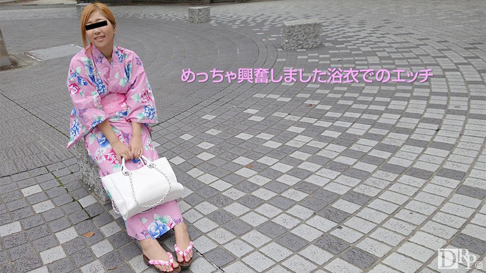 [3003-PPV-070817_01] Kumiko Iida - HeyDouga