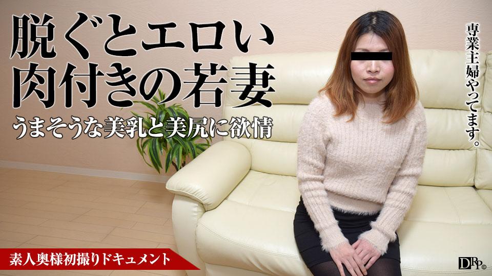 [3004-PPV-071117_116] Reika Hirose - HeyDouga