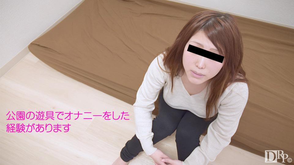 [3003-PPV-072517_01] Megumi Kadokura - HeyDouga