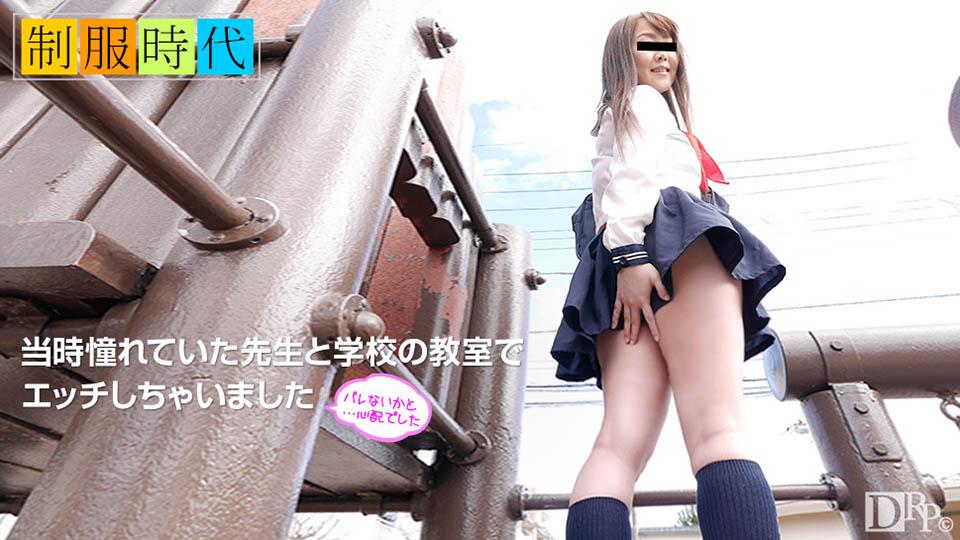 [3003-PPV-082217_01] Rie Misaki - HeyDouga