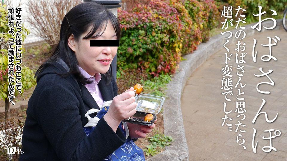 [3004-PPV-091517_146] Yuuko Nishino - HeyDouga