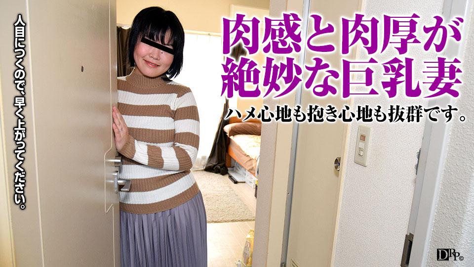 [3004-PPV-092117_148] Kiyomi Katsura - HeyDouga