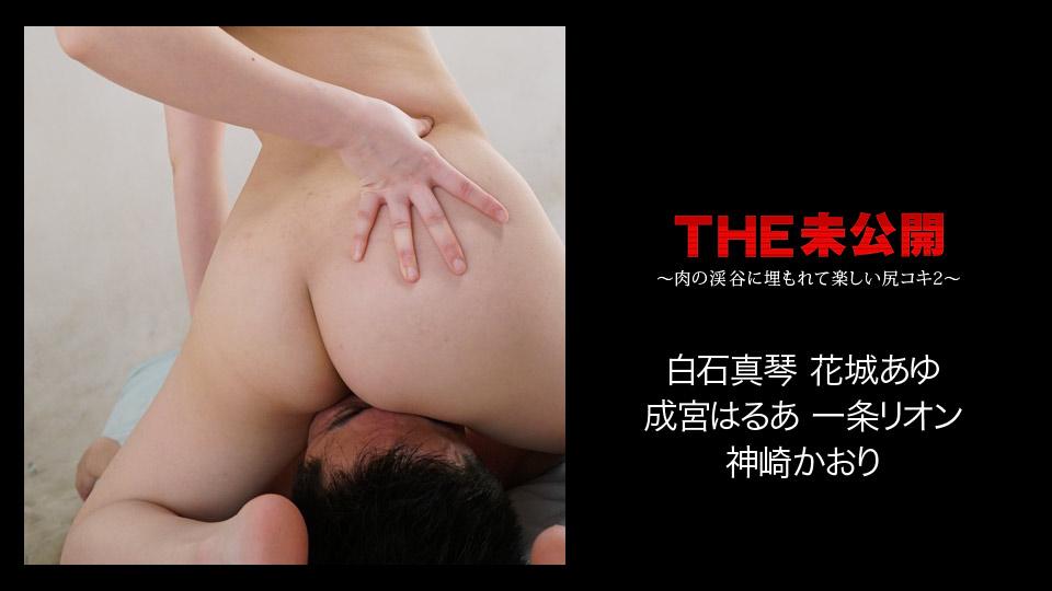 [3001-PPV-101117-517] Makoto Shiraishi - HeyDouga