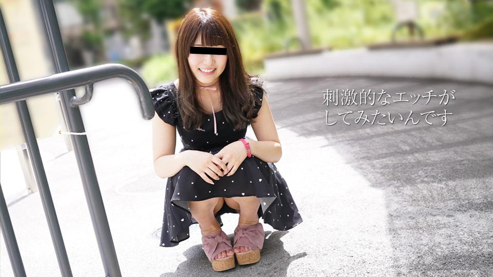 [3003-PPV-102817_01] Rinka Suzuki - HeyDouga