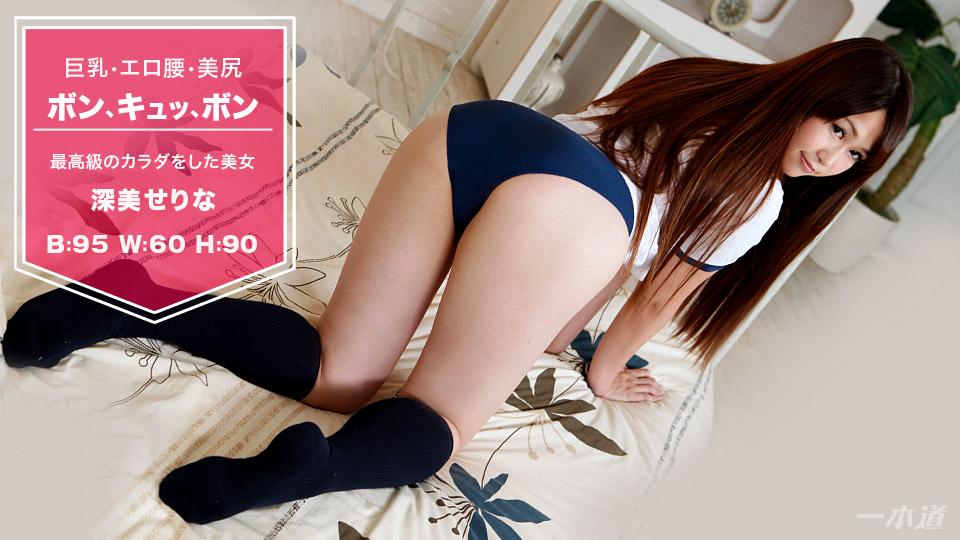 [3002-PPV-110417_601] Serina Fukami - HeyDouga