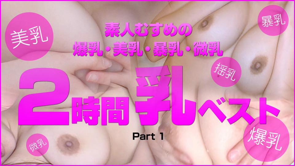 [3003-PPV-112117_01] Ryoka Sakurai - HeyDouga