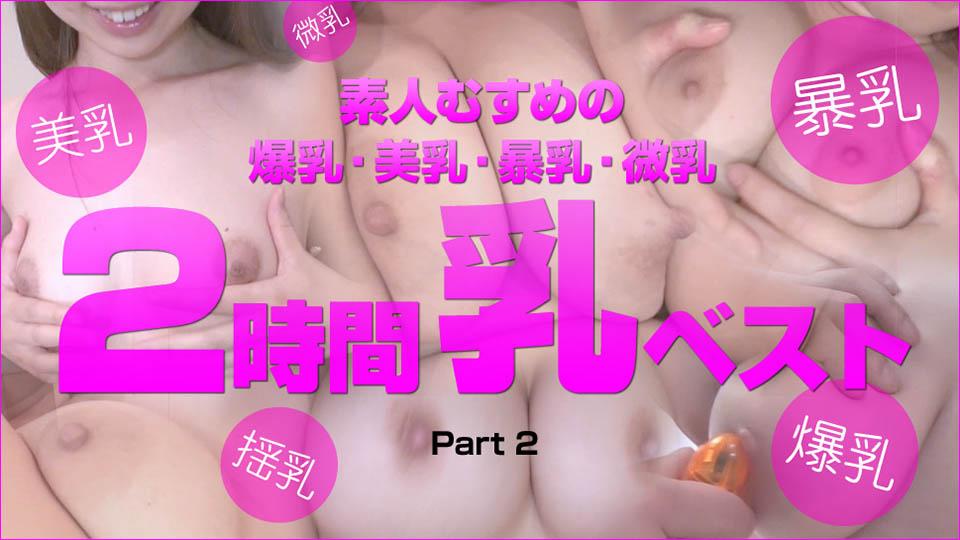 [3003-PPV-112417_01] Mizuki Hirose - HeyDouga